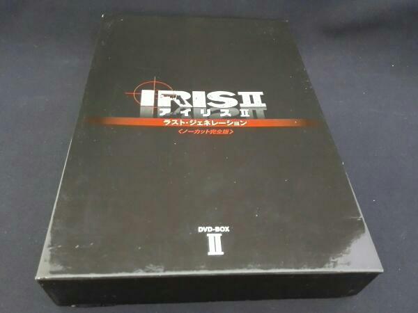 IRIS2-アイリス2-:ラスト・ジェネレーション ノーカット完全版 DVD-BOXII(5DVD+特典ディスク) 出演:チャン・ヒョク イ・ダヘ ライブグッズの画像