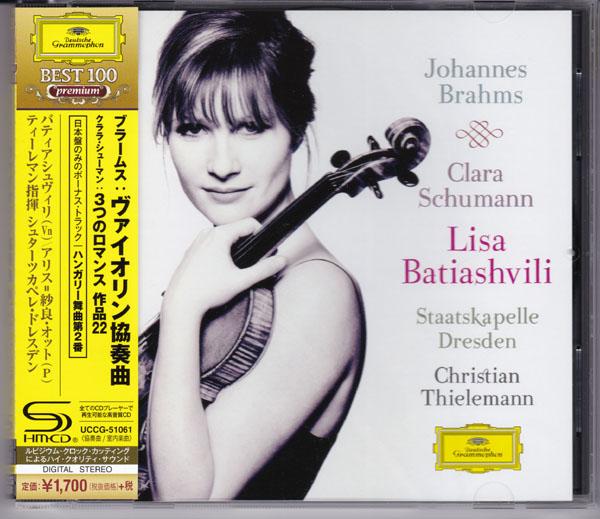 リサ・バティアシュヴィリ/ブラームス/ヴァイオリン協奏曲ニ長調(カデンツァ:ブゾー
