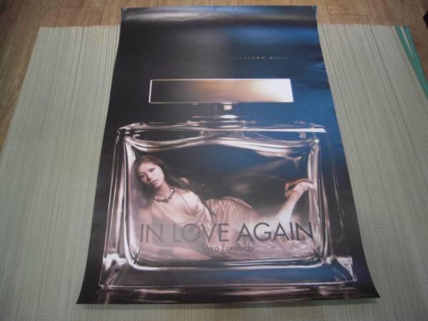 ポスター: 古内東子 Toko Furuuchi「IN LOVE AGAIN」