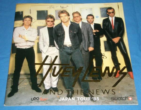 ☆ツアーパンフレット●HUEY LEWIS & THE NEWS/ヒューイ・ルイス&ザ・ニュース「JAPAN TOUR '85/ジャパン・ツアー 1985」●