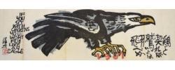 クリフトン・カーフ 木版画 1981年  酉年 マクリ
