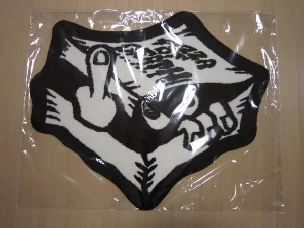 即決pizza of death玄関マットken yokoyamaハイスタLEFLAHホルモンmwam 10-FEET airjamワニマ 04 Limited sazabys wanima Tシャツ パーカー