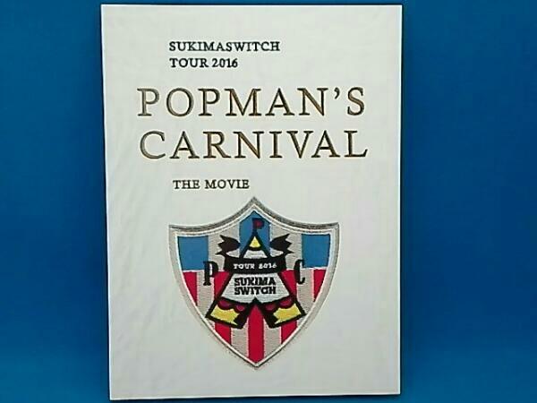 """スキマスイッチTOUR2016""""POPMAN'S CARNIVALTHE MOVIE ライブグッズの画像"""