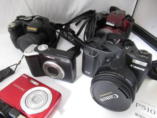337☆ニコン COOLPIX P510、P60、S200/キヤノン PowerShot G12/FUJIFILM FINEPIX S ジャンク扱