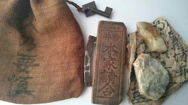 https://auctions.c.yimg.jp/images.auctions.yahoo.co.jp/image/dr000/auc0305/users/3/0/1/5/k2020lemon-img600x337-1493727794euhdlq8534.jpg