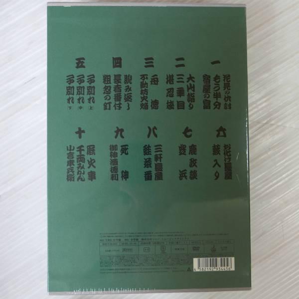 【新品】落語研究会 柳家小三治全集 DVD 10枚/書籍 1冊_画像2