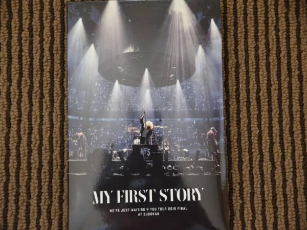 【送料無料】 MY FIRST STORY / We're Just Waiting 4 You Tour 2016 Final at BUDOKAN DVD 美品 ライブグッズの画像