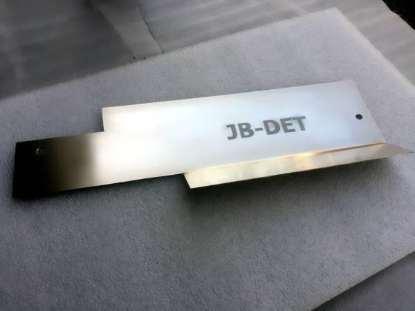 コペン 用(L880K )  インテークパイプ 遮熱板