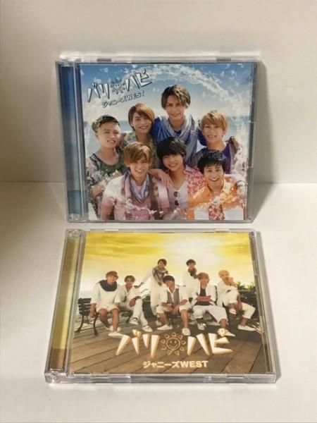 ジャニーズWEST バリハピ 初回限定盤A&B CD+DVD 2本セット 送料164円♪