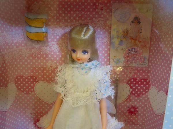 激熱 激レア 人形祭 ジェニー 未開封 2007アニバーサリー スウィートエクセリーナベイビー ブルー_画像2