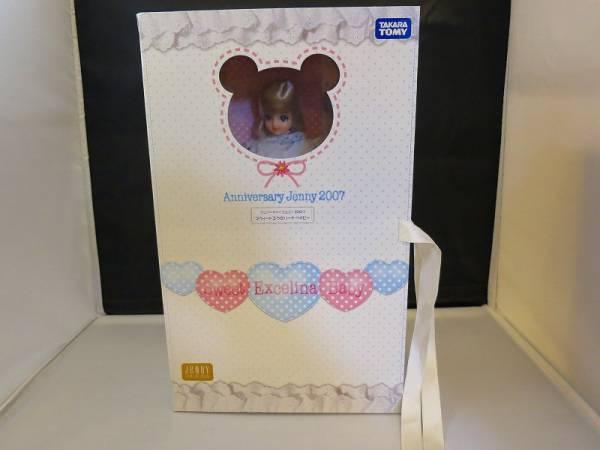 激熱 激レア 人形祭 ジェニー 未開封 2007アニバーサリー スウィートエクセリーナベイビー ブルー_画像3
