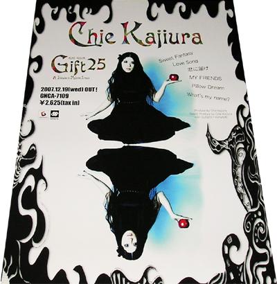 ●チエ・カジウラ Chie Kajiura CD告知用ポスター 非売品 未使用