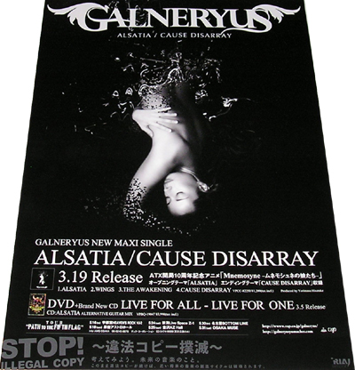 ●GALNERYUS 『ALSATIA/CAUSE DISARRAY』 CD告知ポスター非売品
