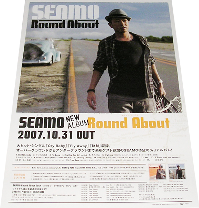 ●SEAMO シーモ 『Round About』 CD告知ポスター非売品●未使用