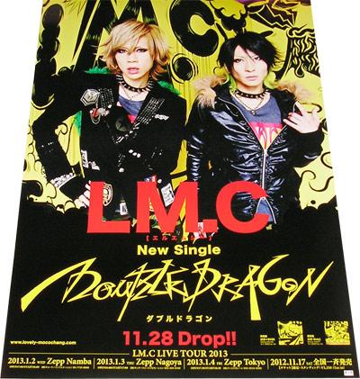 ●LM.C 『DOUBLE DRAGON』 CD告知ポスター 非売品●未使用