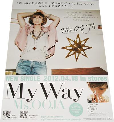 ●Ms.OOJA 『My Way』 CD告知ポスター 非売品●未使用