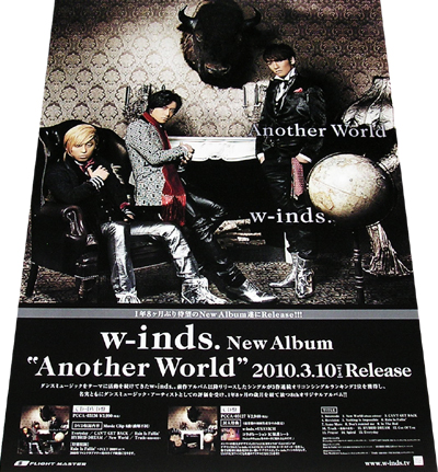 ●w-inds. 『Another World』 CD告知ポスター 非売品●未使用