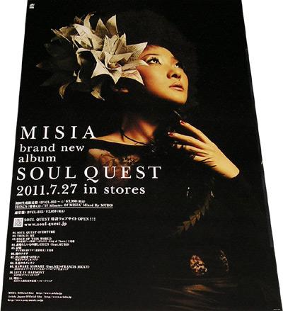 ●MISIA 『SOUL QUEST』 CD告知ポスター 非売品●未使用