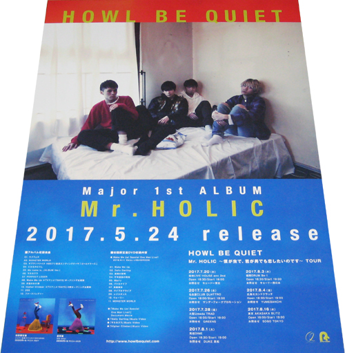 ●HOWL BE QUIET 『Mr.HOLIC』 CD告知ポスター 非売品●未使用