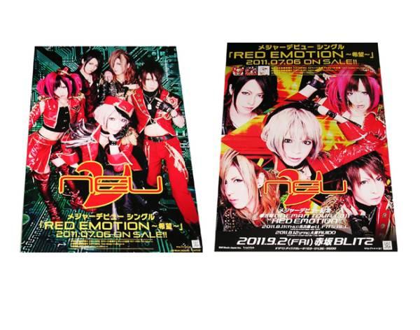 ●ν[NEU] RED EMOTION CD告知ポスター 2点 非売品●未使用