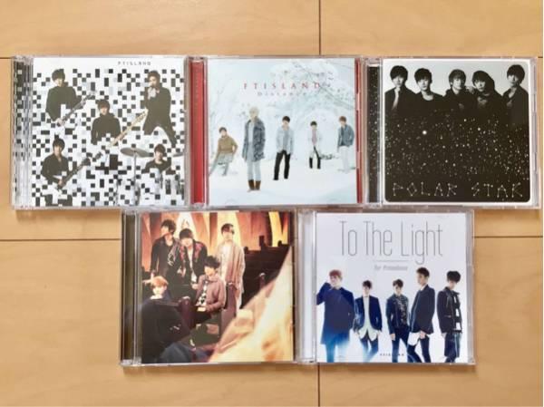 【美品】FTISLAND シングル5枚セット DVD付 ライブグッズの画像