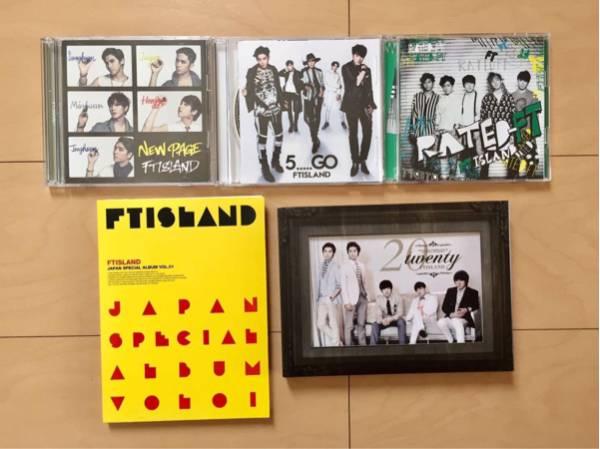 【美品】FTISLAND アルバム5枚セット DVD付き ライブグッズの画像