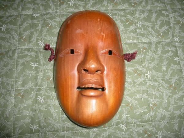 @@ ◆◆希少 おもて お面 能面 東洋彫刻 彫刻  木彫り 古民具 インテリア 雑貨 飾り物 置物 木工_画像1