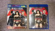 バットマン vs スーパーマン ジャスティスの誕生 アルティメット・エディション Blu-ray 初回仕様 美品