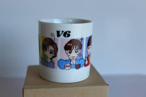 V6 マグカップ ジャニーズ 送料360円