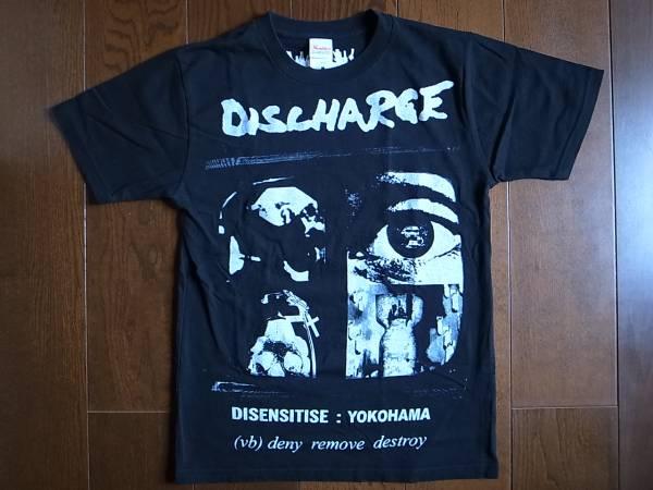 希少な小さいサイズ DISCHARGEのTシャツ chaos uk noise terror GBH think again crass disorder Varukers disclose disfear gauze