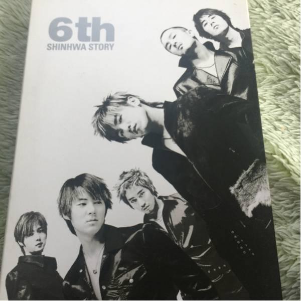 shinhwa シンファ DVD コンサートグッズの画像