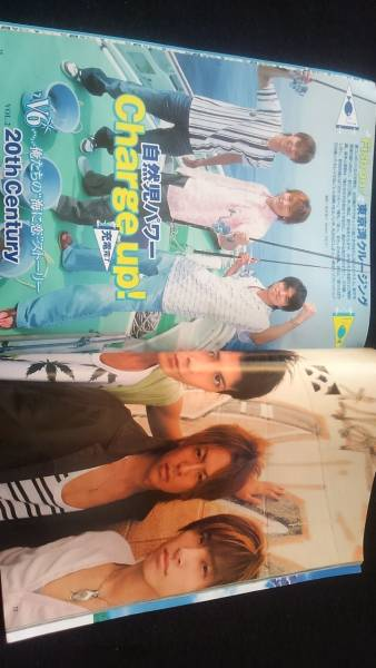 Myojo 2003年10月号 山下智久×亀梨和也×赤西仁 嵐 大野智 松本潤 櫻井翔 相葉雅紀 二宮和也 KAT-TUN KinKi Kids SMAP V6 TOKIO_画像3