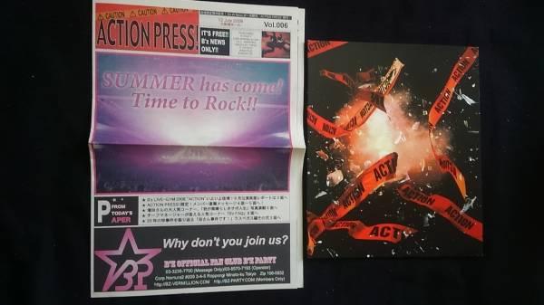 B'z LIVE GYM 2008 ACTION コンサートツアーパンフレット ライブ 稲葉浩志 松本孝弘 即決  ライブグッズの画像
