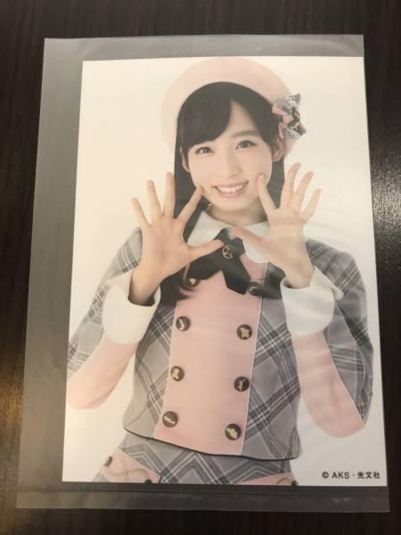 小栗有以 AKB48 Team8 3rd Anniversary Book アニバーサリーブック 生写真 チーム8