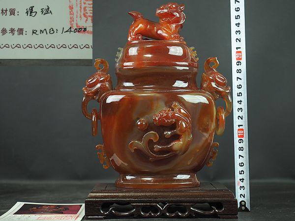 中国美術 赤瑪瑙 游環大香炉 細密彫刻 瑪瑙 メノウ 唐物 鑑定書付