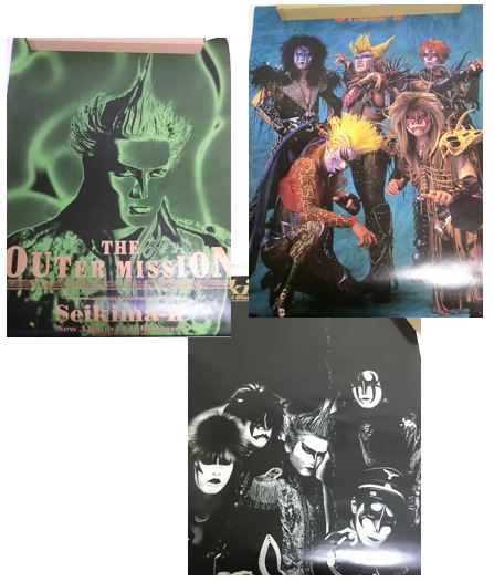 【ポスター】聖飢魔II 3枚セット(B全サイズ) その5 ライブグッズの画像