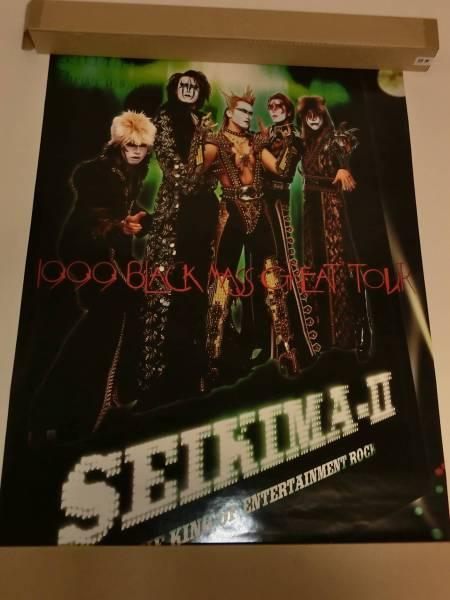 【ポスター】ツアーグッズ(1999年・1994年) ポスター 聖飢魔II 2枚セット ライブグッズの画像