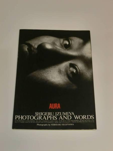 ■本■『泉谷しげる写真集/AURA』 デーモン閣下(ex.聖飢魔II) 掲載あり