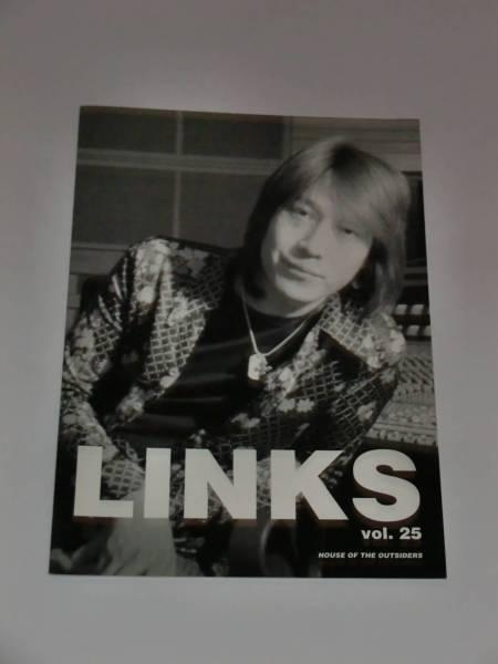 ファンクラブ会報■『LINKS vol.25』大橋隆志/デーモン閣下(ex.聖飢魔II)