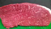 【岡山県産 特選 黒牛 希少 赤身 内モモ 2.37kg】焼肉、ステーキに★