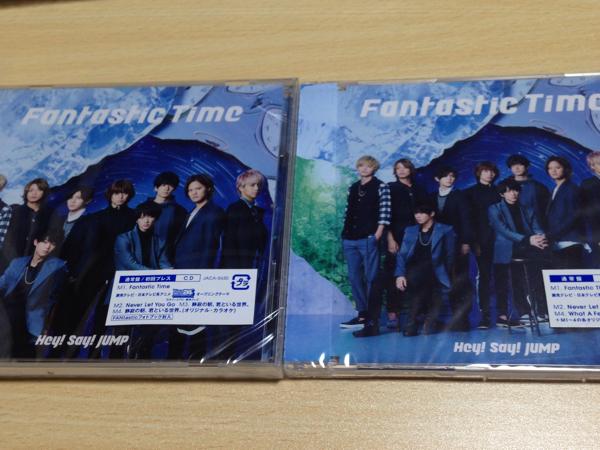 Hey!Say!JUMP Fantastic Time 初回 通常 未開封 コンサートグッズの画像