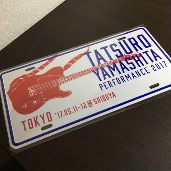 新品!東京 渋谷 NHKレア!山下達郎 ご当地 アルミプレート PERFORMANCE 2017 5.11 12 NHKホール 東京・渋谷