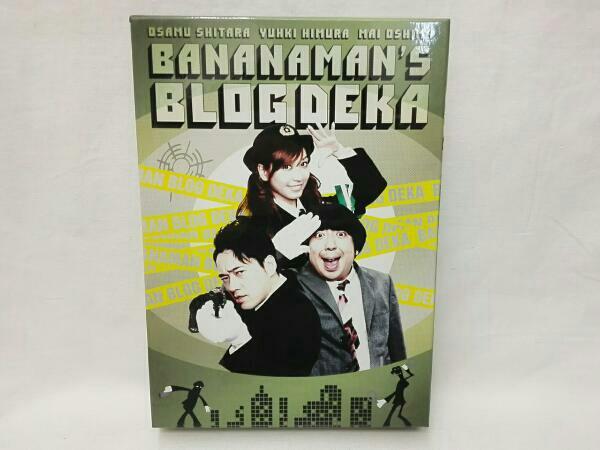 バナナマンのブログ刑事 DVD-BOX(VOL.4,VOL.5,VOL.6) グッズの画像