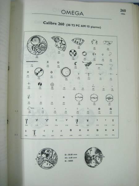11▼【資料・カタログ】オメガ 部品カタログ 1976-1_画像2