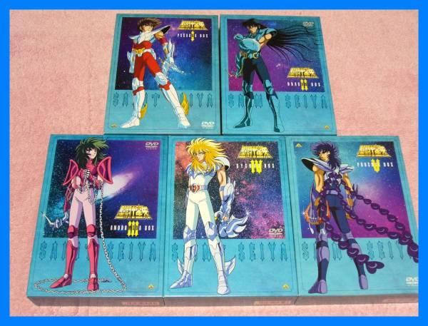 DVD-BOX 聖闘士星矢 全5巻 DVD19枚組 国内正規版 グッズの画像