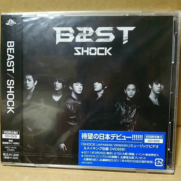 CD BEAST / SHOCK 初回限定盤B (DVD 付き)