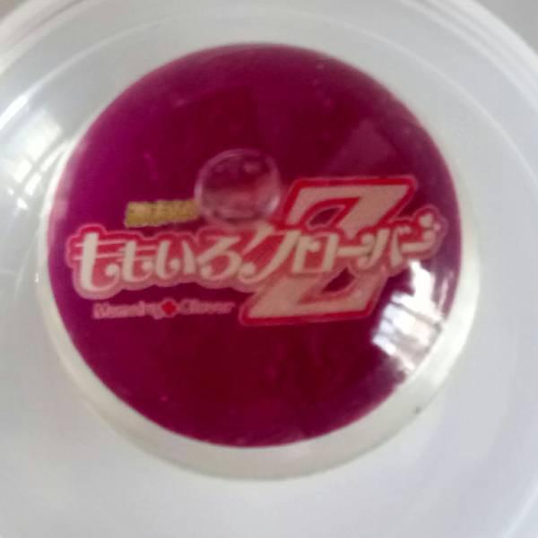 ももクロ ジャパンツアー 青春 ももガチャ スーパーボール 高城れに れにちゃん 紫