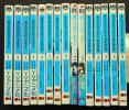 魔法科高校の劣等生 コミック版15冊セット