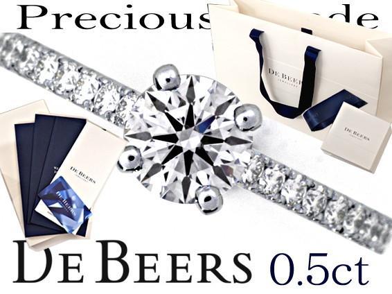 【De Beers】 ダイヤ リング 【7号】 0.5ct G SI1 3EX ブランドケース、正規鑑定書、デビアス プレトレ _画像1