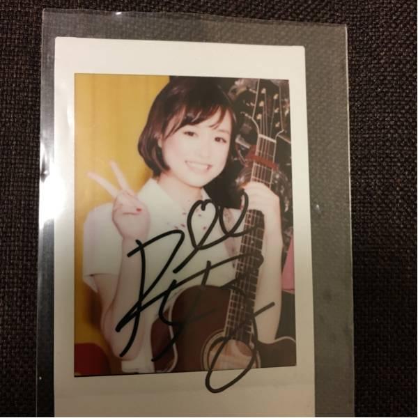 大原櫻子 直筆サイン チェキ
